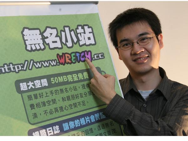 極度苦澀的甜蜜!台灣網路創業 20 年,這些網站你還記得嗎?