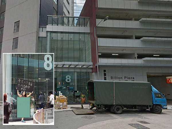 香港市區出現裸女抗議HP維修不公,網友要求「還原真相」