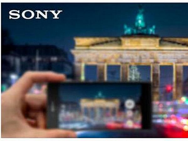 Sony 9 月 2 日發表會預告,Xperia Z5 即將到來