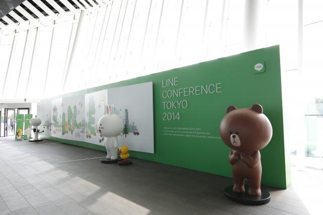 LINE Conference Tokyo 2014,「生活」為主軸,創造全新體驗