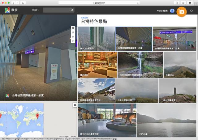 春節哪裡去?全新上線Google「街景特蒐景點」91個景點報給你知!