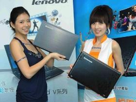 要不要更平民的Lenovo IdeaPad V460?