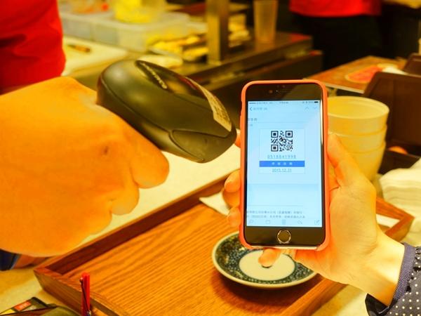 百貨禮券電子化,太平洋 SOGO 首推電子禮券