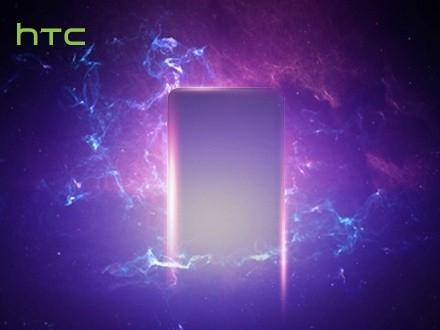 HTC 將於 9/6 發新機,會是 One A9  還是新 Desire 系列呢?