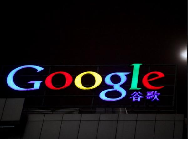 教練,我想打球!被「禁賽」五年的Google, 想用這種方式重回中國市場