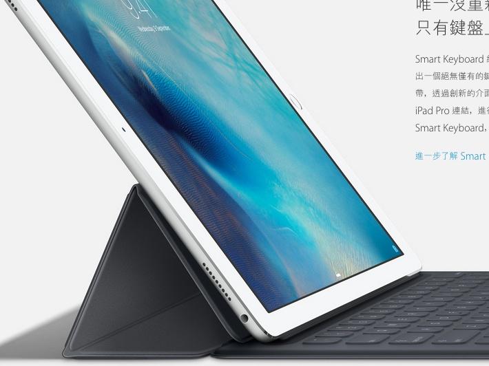從領頭羊到拷貝貓,蘋果新發表的 iPad Pro 真是讓人大吃一驚