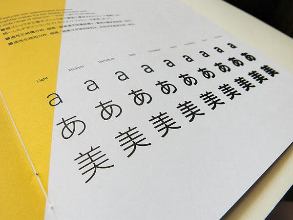 金萱字型非台標體?台灣幾乎沒有自產字型?聽聽文鼎的說法或許比較客觀
