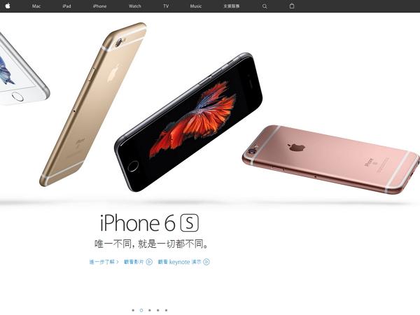 iPhone 6s開放預定前蘋果官網突然「失聯」,蘋果驚心動魄104 分鐘背後的故事