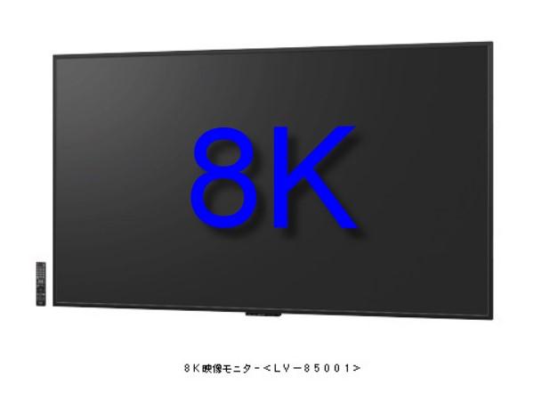 Sharp 85 吋 8K 電視即將開賣,要價新台幣 430 萬!