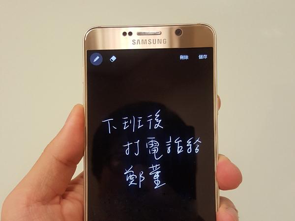 【Note 5密技】待機黑畫面也能有作用!?抽出筆就能隨手記