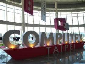 【Computex 2010】展前亂亂走