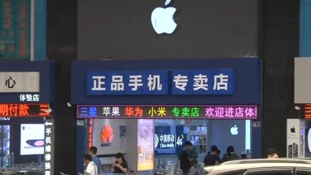 這些山寨的蘋果商店,推動了正版iPhone在中國的銷量