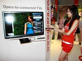 【Computex 2010】42吋螢幕的Opera手機?