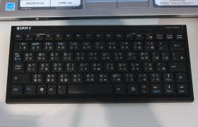 【Computex 2010】按一下,藍牙鍵盤一配六