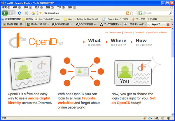 OpenID 架站Windows篇