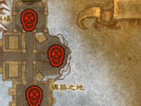 【魔獸世界(舊)】官網:奧杜亞地圖與BOSS介紹