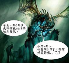【魔獸世界(舊)】20090915藍帖:Sorry~雕紋與裝備等級搞壞了閃避屬性