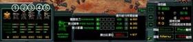 【星海爭霸2】好玩的星海TD小遊戲