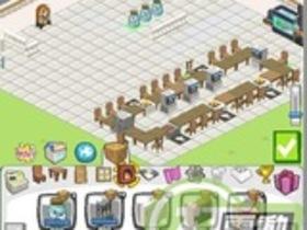 【Restaurant City】【餐城】有夠高!疊疊樂完整圖解攻略