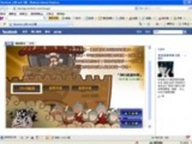 【臉書其他遊戲】【快訊】《WEB棒球》《WEB三國》正式入主Facebook