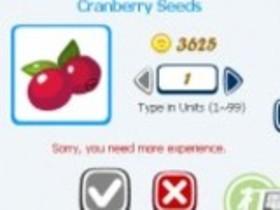 【FarmVille】【Happy Farm】新增種子和物品