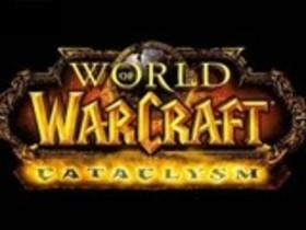 【魔獸世界】Cataclysm:舊大陸改動進度表(目前)