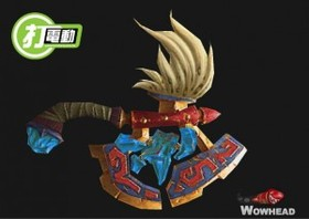 【魔獸世界(舊)】3.3:新增武器裝備模組