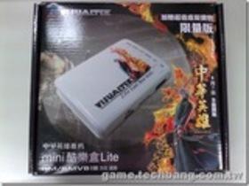 【遊戲產業情報】【抽獎活動】找密碼就送你 Mini 酷樂盒  RM/RMVB播放器(已結束)