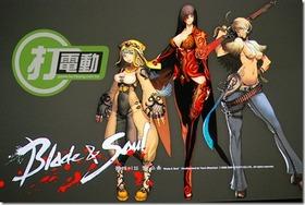 【展場特報】【G-Star】《Blade And Soul》最新影片大公開