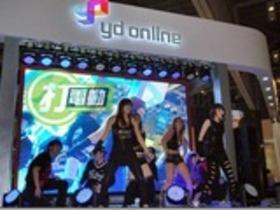 【展場特報】【G-Star】遊戲場商人氣大車拼-YD Online篇