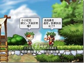 【楓之谷】【民間故事】后羿射日