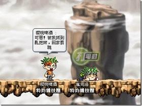 【楓之谷】【民間故事】吳剛伐桂