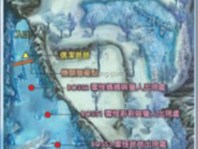 【中華英雄】【中華英雄】102級公會副本-搶救人質