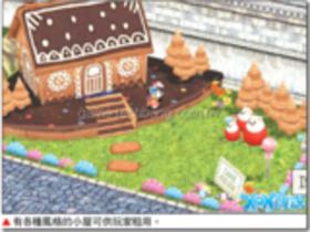 【XEN傳說】【XEN傳說】系統全介紹-小屋系統