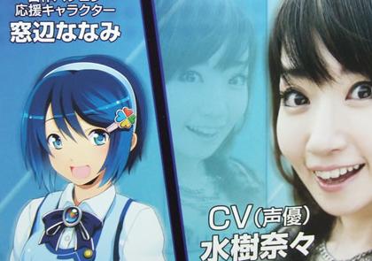 介紹一位日本好姑娘,Windows 7娘