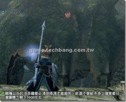 【魔物獵人 Frontier】【魔物獵人】狩獵魔物-浮岳龍
