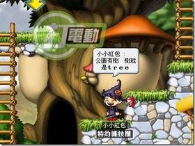 【楓之谷】【英語教室】Tree