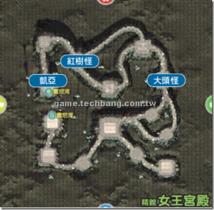 【夢夢】【夢夢】精銳地圖攻略-女王宮殿