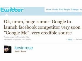 Google將推出Google Me迎戰Facebook?