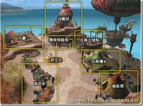 【魔物獵人 Frontier】【魔物獵人】熱氣球商隊詳細攻略-簡介