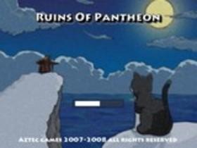 【有趣小遊戲】【解謎冒險】Ruins of Pantheon