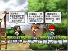 【楓之谷】【歡慶端午節-】端午吃粽子