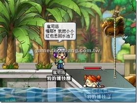 【楓之谷】【楓谷童話】金銀斧頭-說謊篇