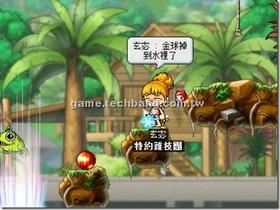 【楓之谷】【楓谷童話】青蛙王子