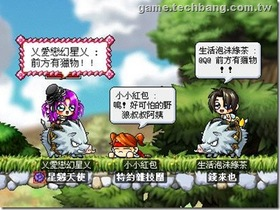 【楓之谷】【楓谷童話】小紅帽 PART2