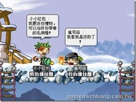 【楓之谷】【數字成語】五福臨門