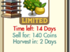 【FarmVille】【Farm Ville】 6/23 改版更新整理