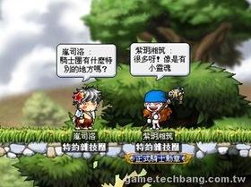【楓之谷】【騎士團二三事】騎士團技能