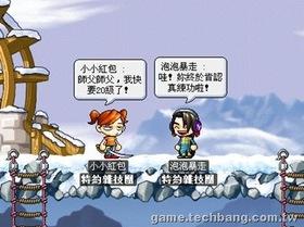 【楓之谷】【騎士團二三事】等級限制
