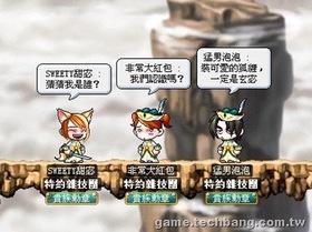 【楓之谷】【騎士團二三事】特約騎士團